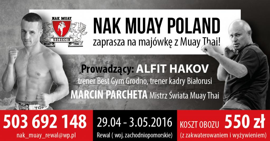 Alfit-Hakov-oboz-1200x628-fb